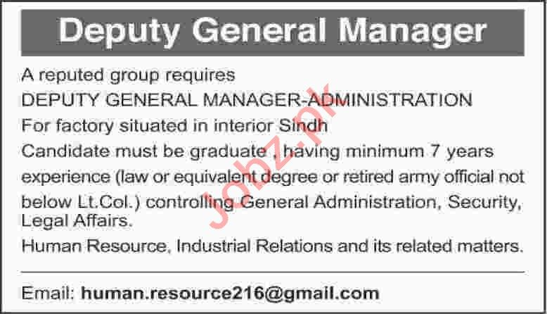 Deputy General Manager & Administration Manager Jobs 2020