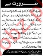 P O Box No 74 GPO Peshawar Jobs 2020 for Consultant
