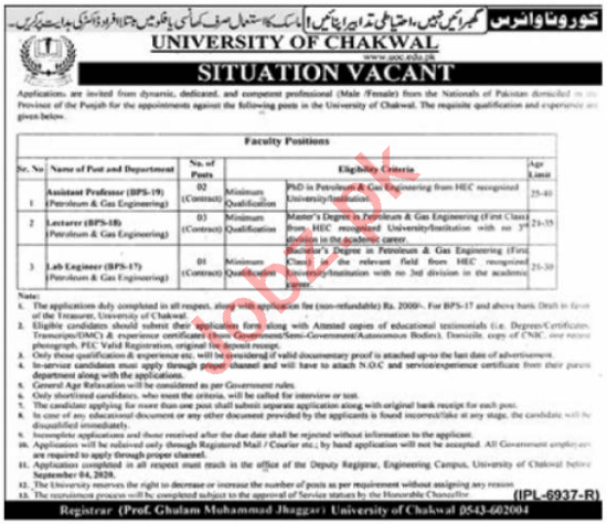 University of Chakwal UOC Jobs 2020 for Asst Professors