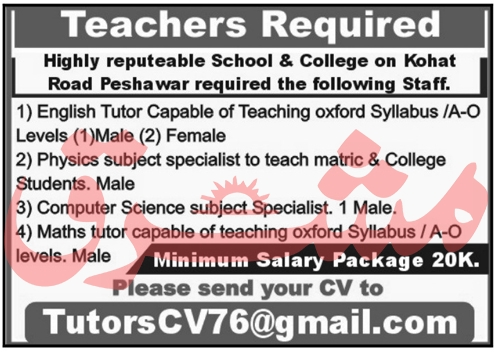 Teachers Jobs 2020 in Peshawar KPK