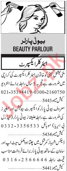 Jang Sunday Classified Ads 16 Aug 2020 for Beauty Parlour