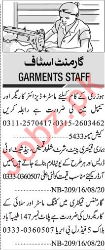 Jang Sunday Classified Ads 16 Aug 2020 for Garments Staff