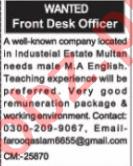 Nawaiwaqt Sunday Classified Ads 16 Aug 2020 for Secretarial