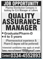 Quality Assurance QA Manager Job 2020 in Lahore