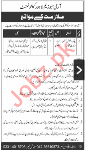 Army Museum Lahore Jobs 2020 for Research Officer & PRO