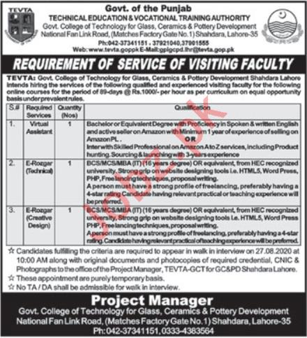 Govt College of Technology GCT Shahdara Lahore Jobs 2020