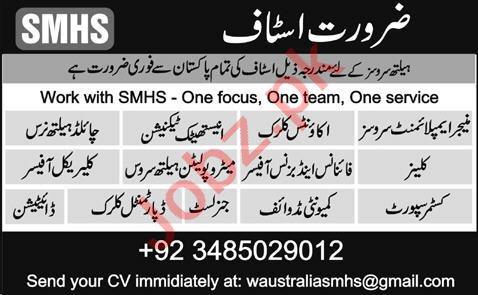 Accounts Clerk & Child Health Nurse Jobs in SMHS Hospital