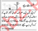 Delivery Rider & Driver Jobs 2020 in Karachi