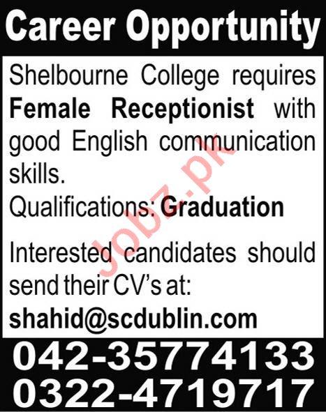 Female Receptionist Jobs 2020 in Shelbourne College