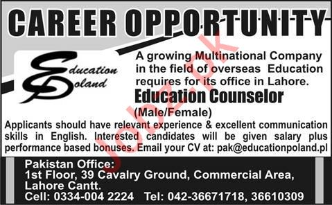 Education Consultant Jobs 2020 in Lahore