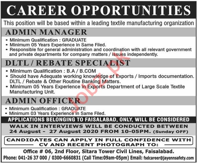 Admin Manager & Rebate Specialist Jobs 2020 in Faisalabad