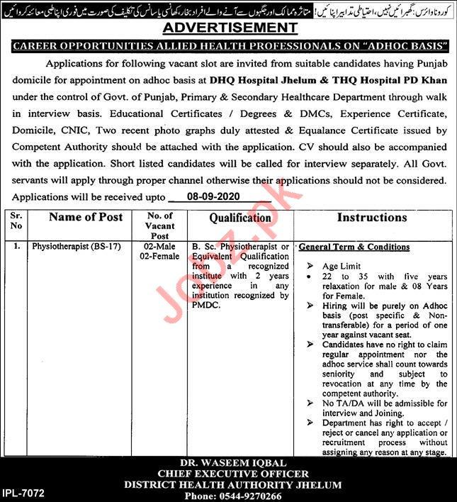 District Health Authority DHA Jhelum Jobs 2020
