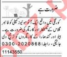 Automotive Technician & Helper Jobs 2020 in Karachi
