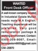 Front Desk Officer & Lady Secretary Jobs 2020 in Multan