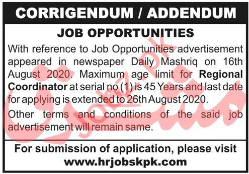 Regional Coordinator NGO Jobs 2020 in Peshawar