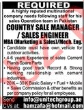 Sales Engineer & Country Sales Manager Jobs 2020