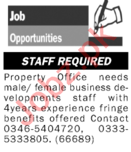 Business Development Staff Jobs 2020 in Islamabad