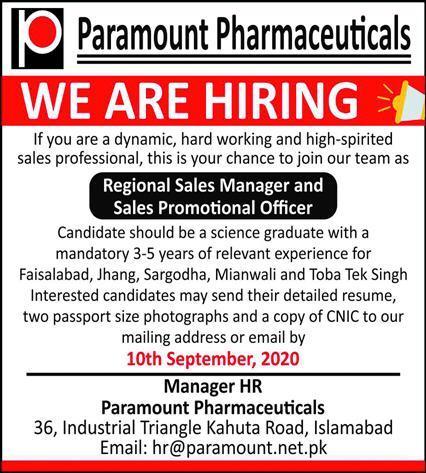 Paramount Pharmaceuticals Jobs 2020 in Islamabad