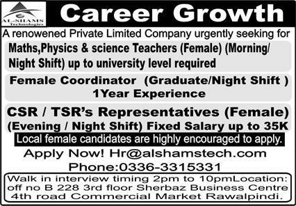 Al Shams Technologies Jobs 2020 in Rawalpindi