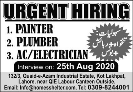 Painter and Plumber Jobs 2020 in Lahore