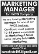 Marketing Manager Job 2020 For FMCG Company