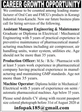Manufacturing Company Jobs 2020 in Karachi