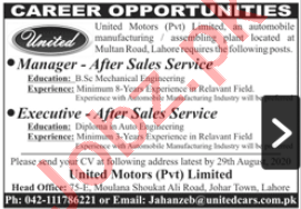 United Motors Lahore Jobs 2020 for Manager & Executive