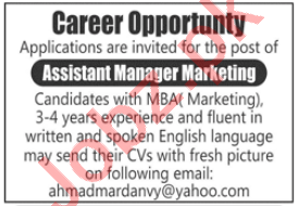 Assistant Manager Marketing Jobs 2020 in Lahore