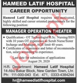 Hameed Latif Hospital Lahore Jobs 2020 for Manager OT
