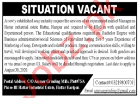 Marketing Manager & Marketing Officer Jobs 2020 in Haripur