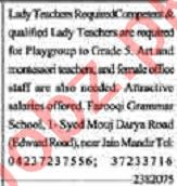 Teacher & Lady Teacher Jobs 2020 in Lahore