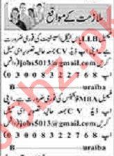 Dunya Sunday Karachi Classified Ads 23 Aug 2020