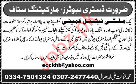 Distributor & Marketing Staff Jobs 2020 in Karachi