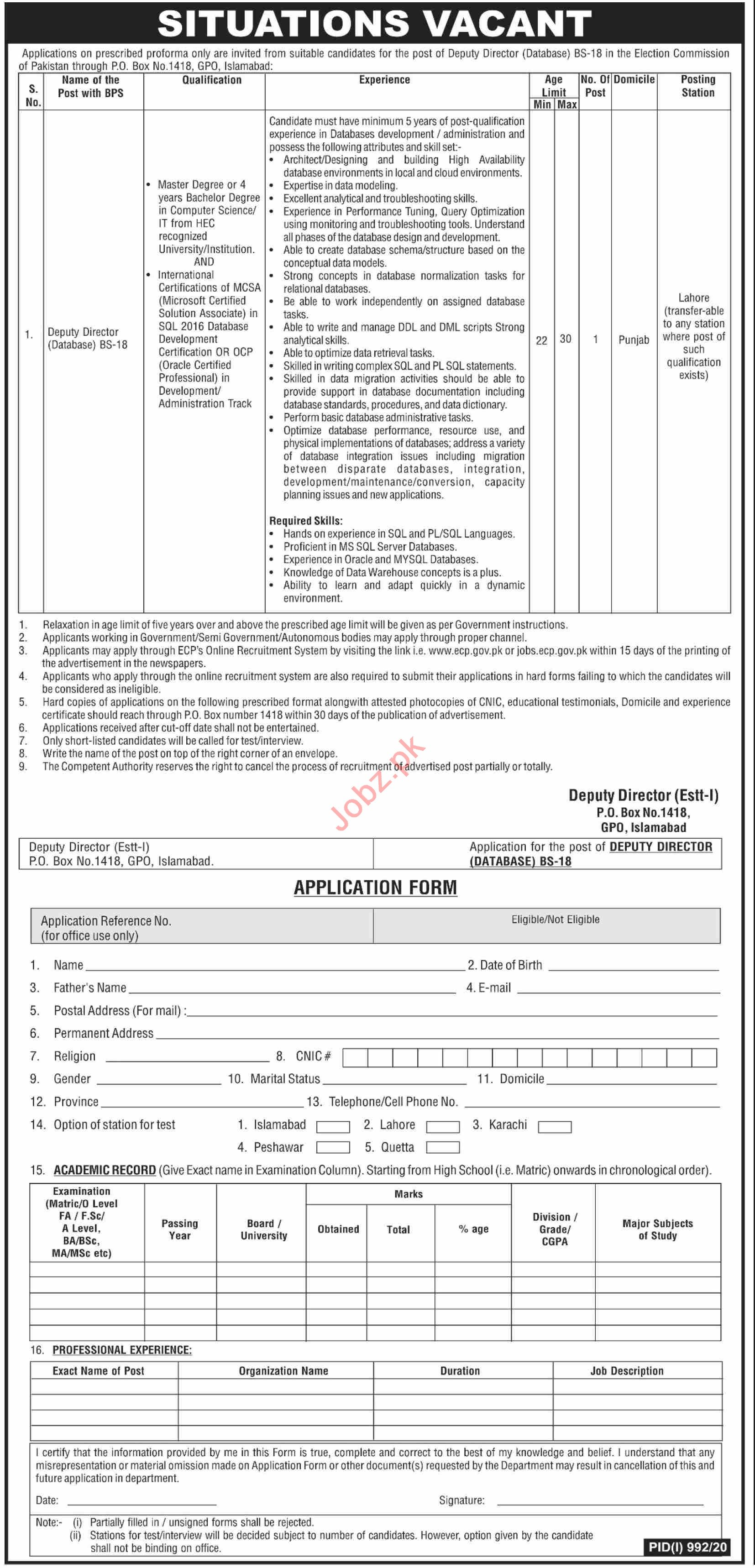 Deputy Director Jobs in Election Commission of Pakistan ECP