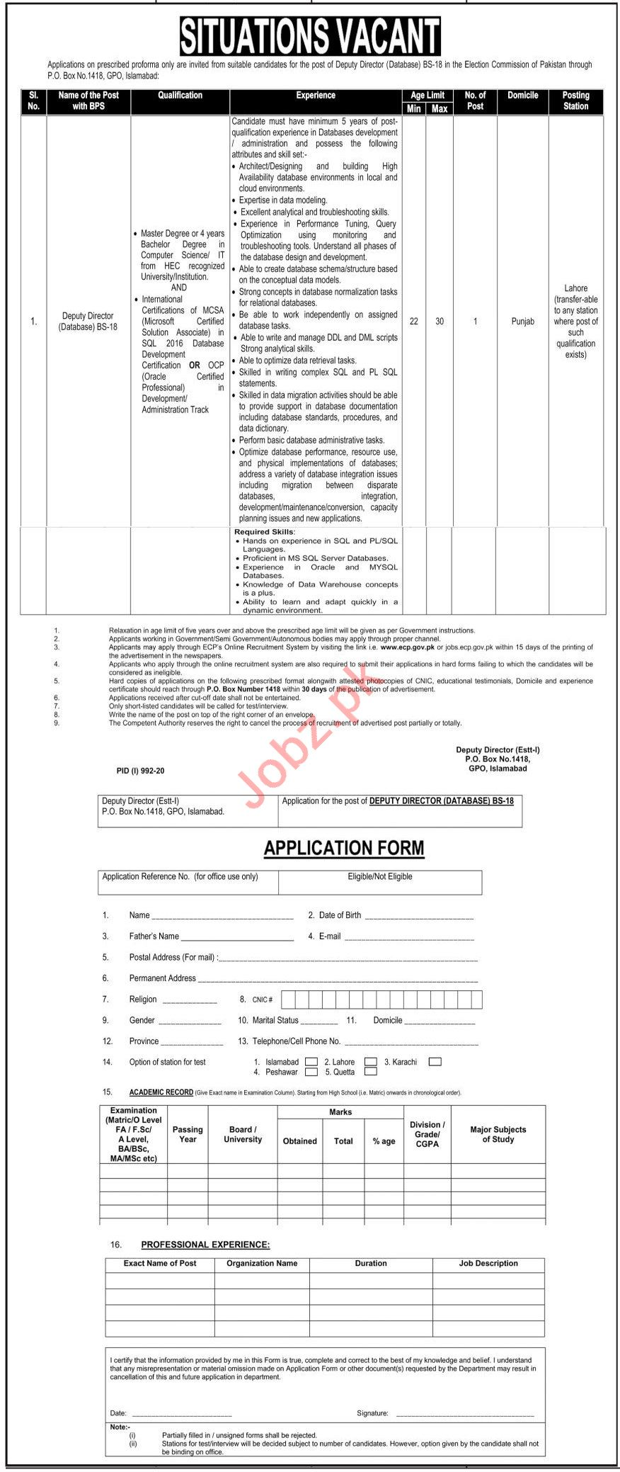 Deputy Director Database Jobs 2020 Election Commission ECP