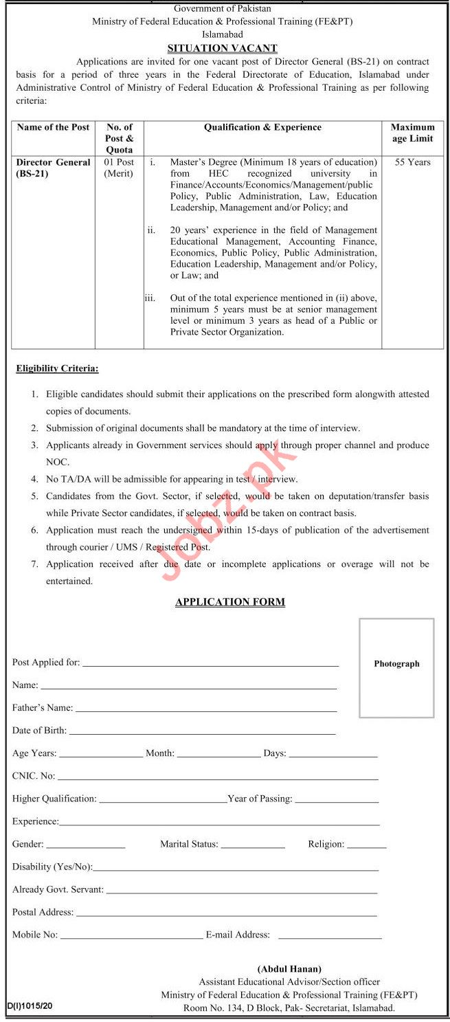 Federal Directorate of Education FDE Islamabad Jobs 2020