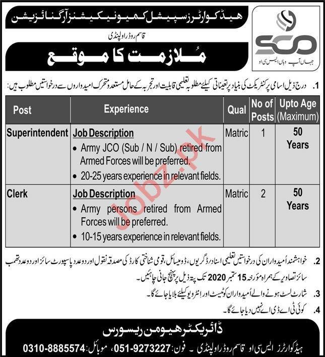 Special Communications Organization SCO Rawalpindi Jobs 2020
