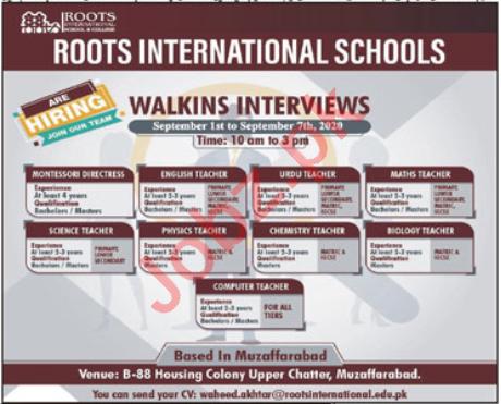 Roots International Schools RIS Muzaffarabad Jobs 2020
