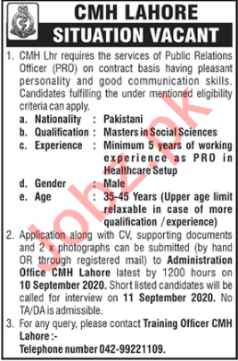CMH Lahore Cantt Job 2020 for Public Relation Officer