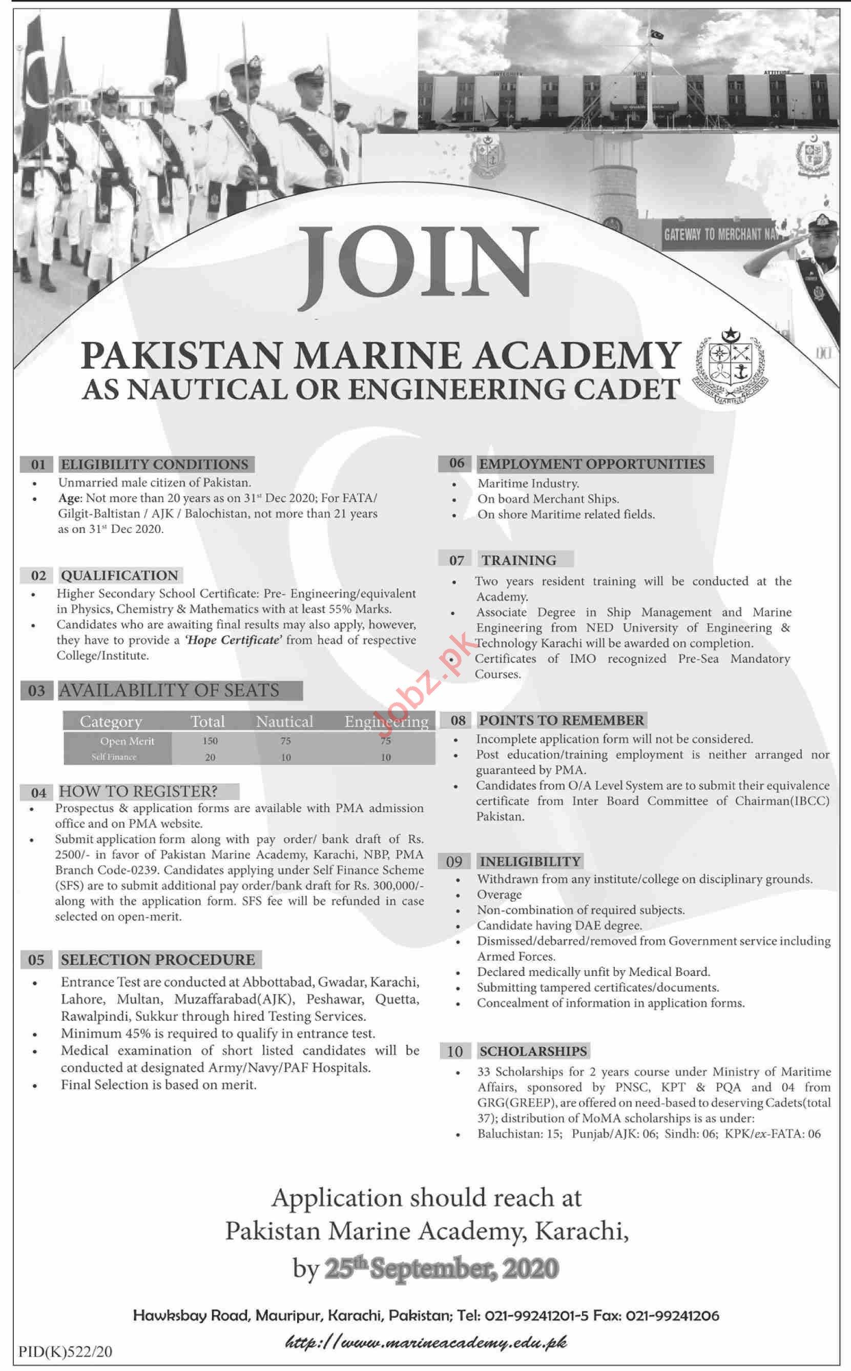 Join Pakistan Marine Academy As Engineer Cadet