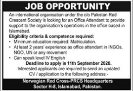 Office Attendant Job 2020 in Islamabad