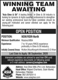 Asia Ghee & Oil Industry Jobs 2020 For Sales Staff