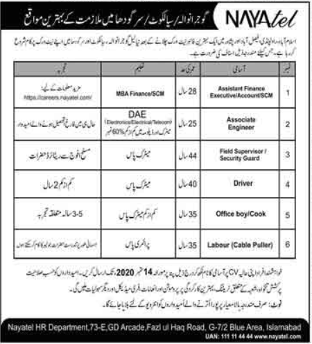 Nayatel Pvt Limited Jobs 2020 For Technical Staff