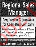 Regional Sales Manager Jobs 2020 in Gujranwala