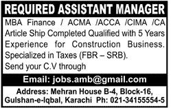 Assistant Manager Job 2020 in Karachi