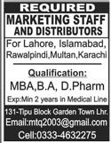 Distributors & Marketing Staff Jobs 2020