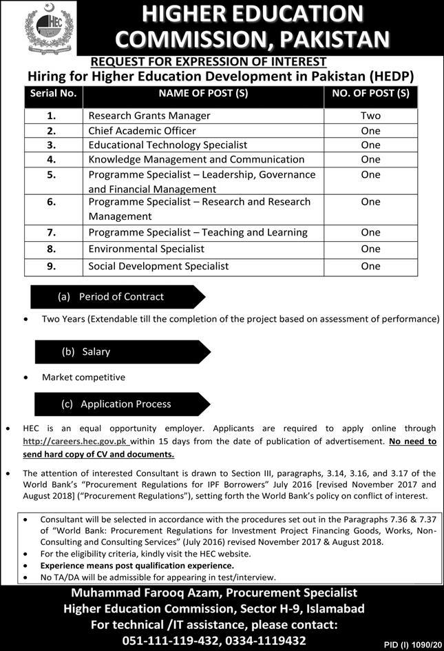 Higher Education Development in Pakistan Jobs in Islamabad