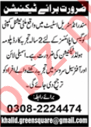 Gas Appliances Technician Jobs 2020 in Lahore