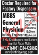 Infinity Engineering Lahore Jobs 2020 for General Physician