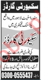 Security Guard Jobs 2020 in Lahore